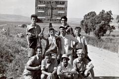 Machon 1956