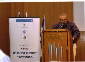 Conferencia-no-coloquio-sobre-Judeus-Sefarditas-no-Holocausto-Yad-Vashem-18.07.2007