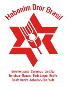 Habonim Dror Brasil